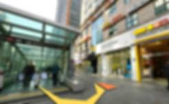 강남역 신분당선 입구 2015.10.jpg