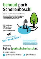 Behoud Park Schakenbosch