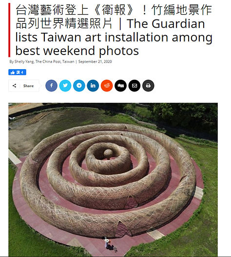 The China Post英文中國郵報.jpg