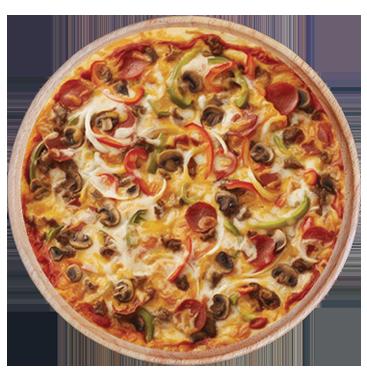 Pizza Supreme - بيتزا سوبريم