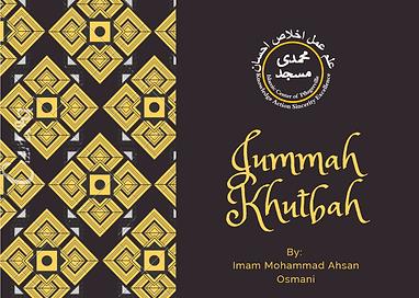 Jummah-Khutbah-website.png