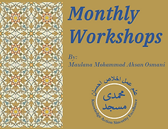 Monthly Workshops.png