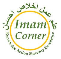 imam-corner.png