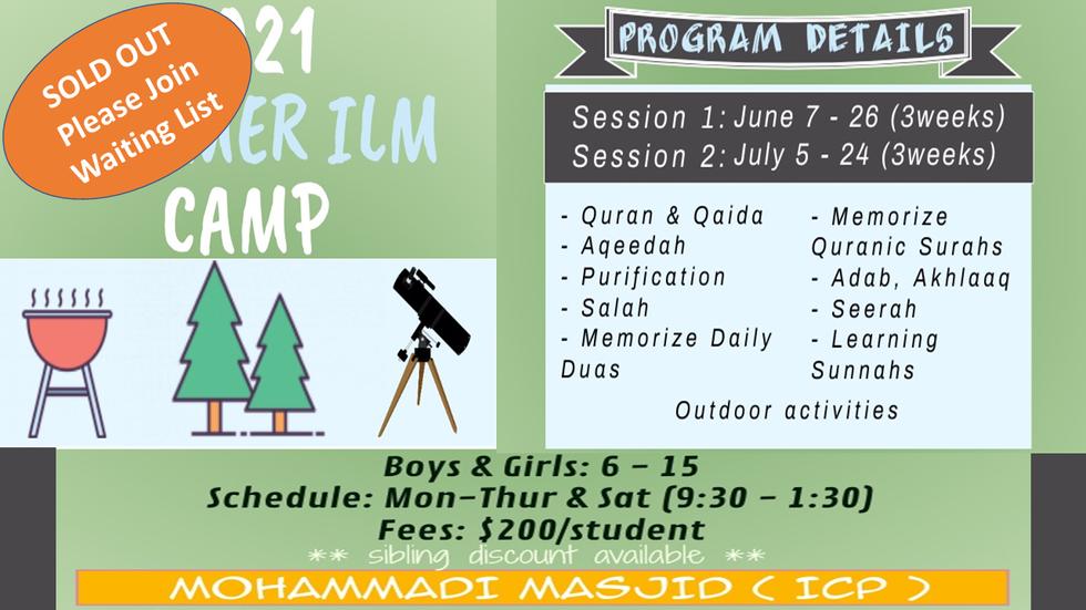 Summer iLm Camp