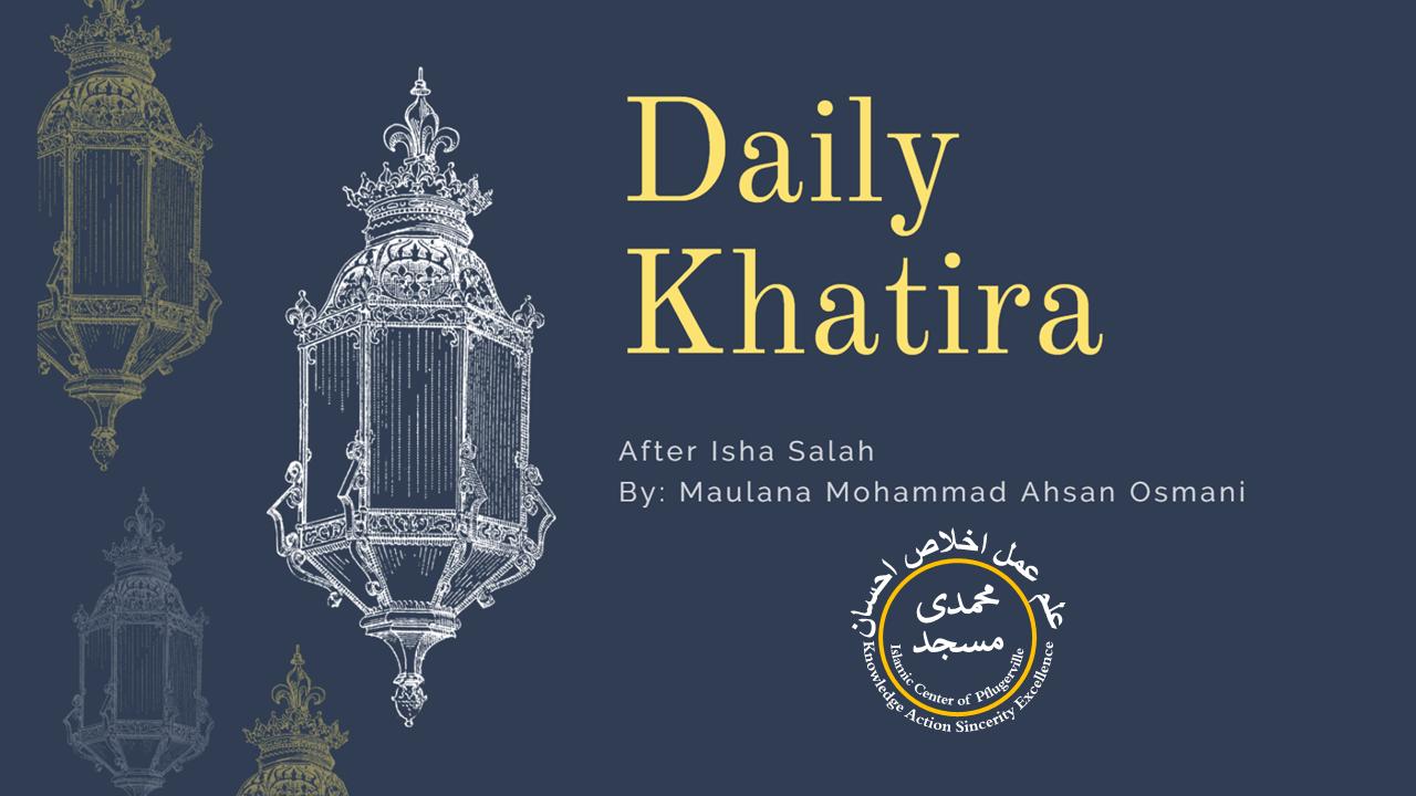 Daily Khatira