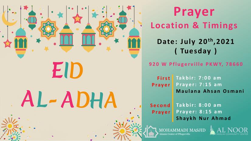 2021 Eid Al Adha.png