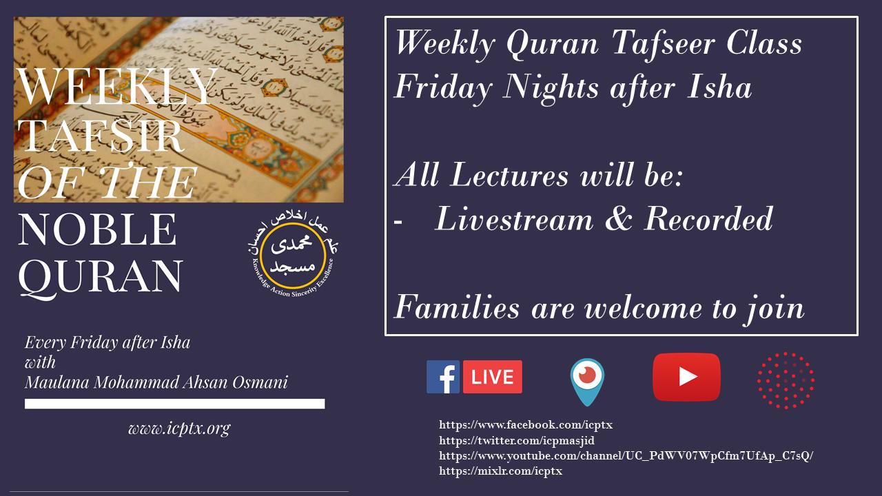 Weekly Quran Tafseer