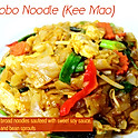 HOBO NOODLES (KEE MAO) *