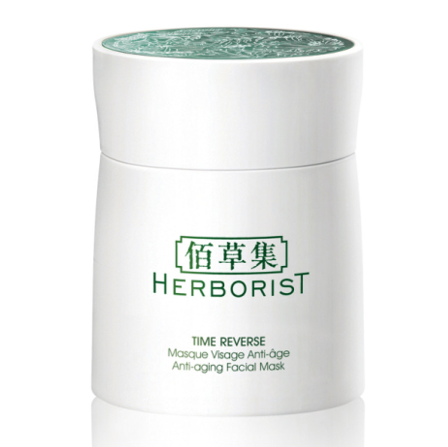 Herborist Time Reverse Anti-âge,Prix : 49 € / 120ml