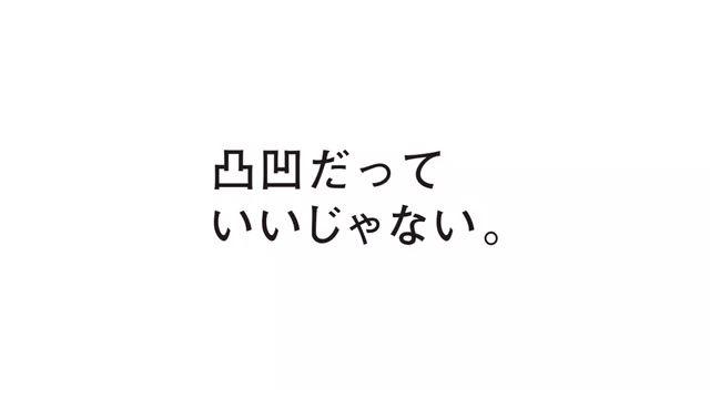 大好評!新作テレビコマーシャル放映中!