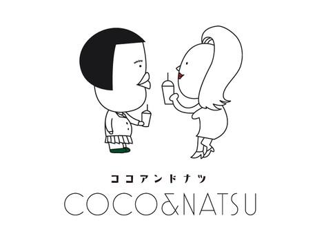 ココナッツミルクを使ったシェイク専門店「COCO&NATSU」がオープン!