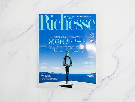 【雑誌掲載】リシェス|瀬戸内のお取り寄せグルメ