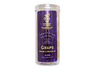 grape_12.png