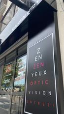 Acuité rétro éclairé zen optic mauguio