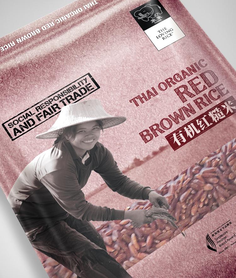 Chang Brown Rice Thumbnail