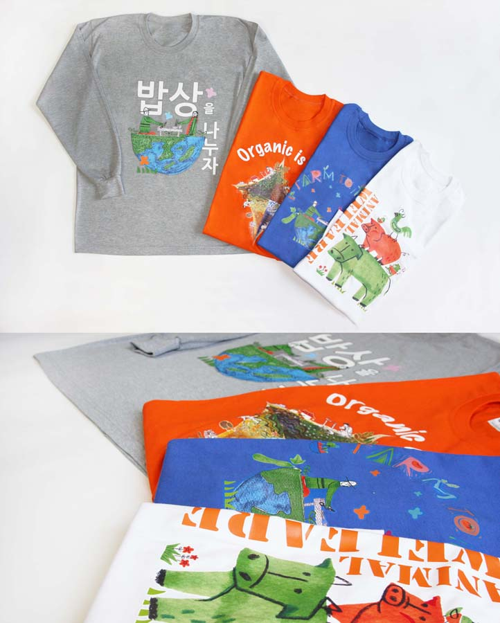 슬로푸드위크 티셔츠