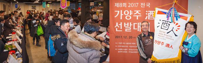 2017-가양주선발대회.jpg