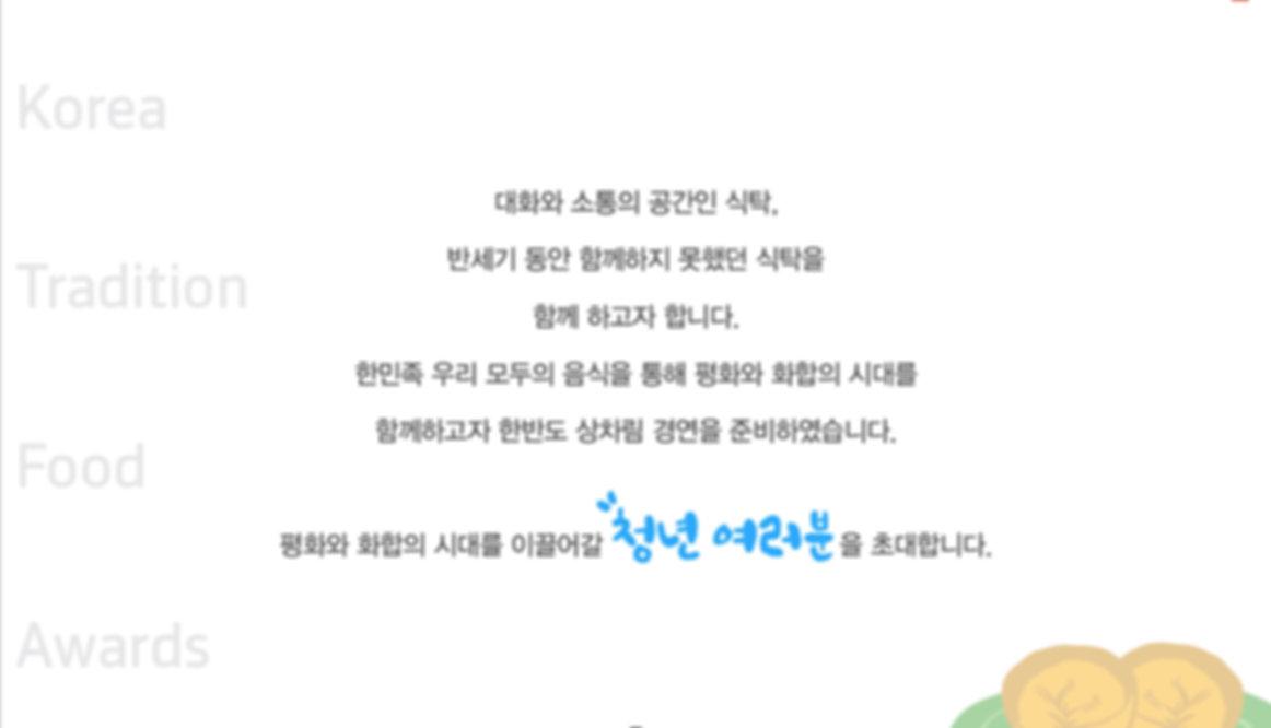 홈페이지-제작_2차수정-01_02.jpg