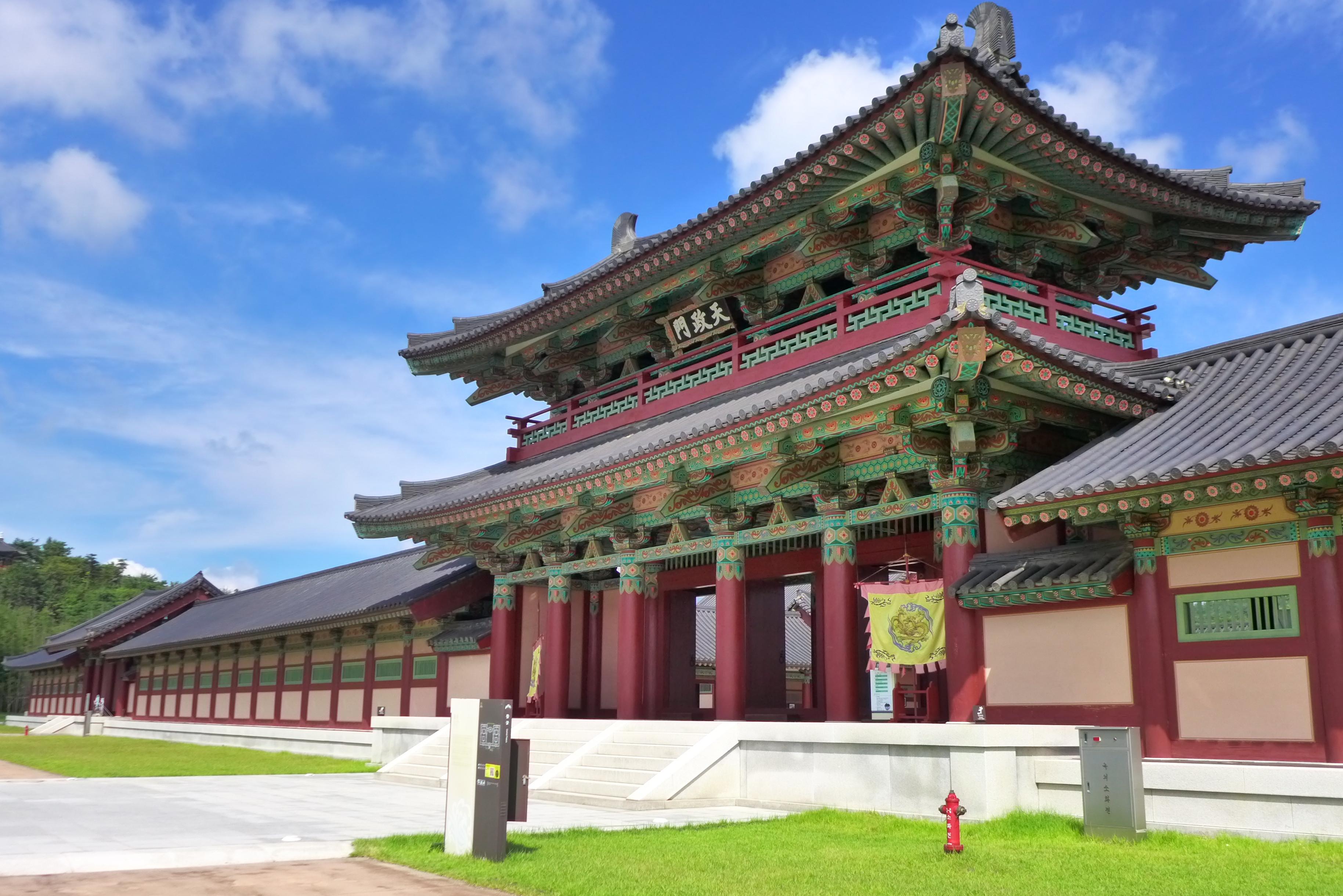 Buyeo Tour