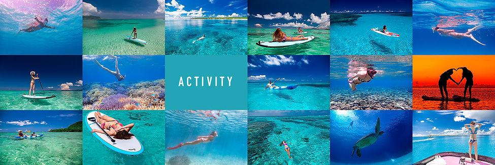 S_activity.jpg