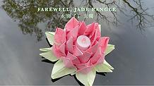 farewell to jade1.jpeg