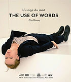 the use of words.jpeg