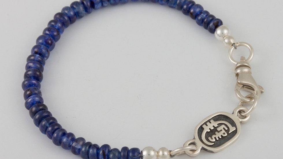 September Sapphire Single Strand Bracelet