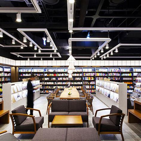 Kyobo Book Center
