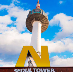 Seoul Tower (Namsan Tower)