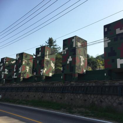 Block Tankers, Cheorwon