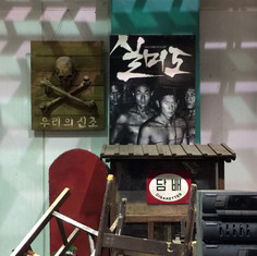 Studio de cinéma Namnyangju,