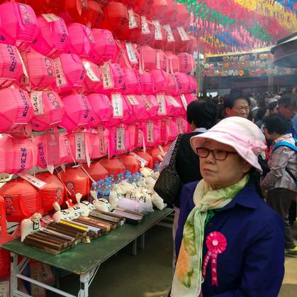 Fête de Bouddha, Séoul