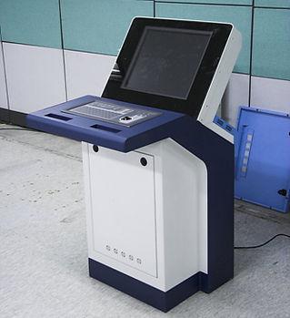 Samsung Naru console