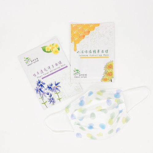 試用套裝—水活保濕精華面膜,植萃透亮淨白面膜各一片