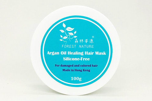 摩洛哥堅果油深層修護髮膜 無矽 100g Argan Oil Healing Hair Mask Silicone-Free
