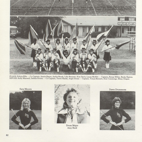 1983-84 Freshman Band