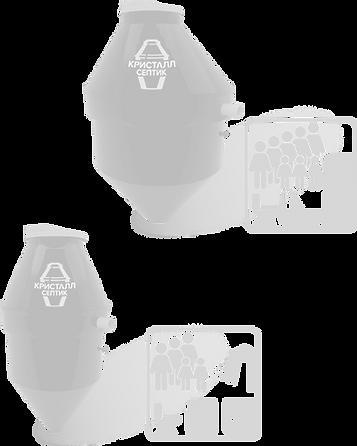 подбор септика кристалл