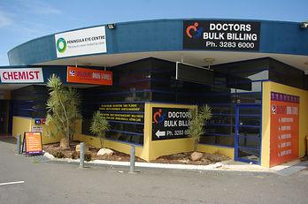 Clinic Entrance.JPG