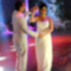 ריקוד חתונה