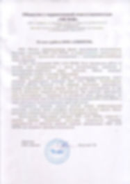"""HiTTER - Отзыв о работе АТБ Пром для ООО """"Мезон"""" г. Челябинск"""