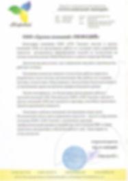 """Отзыв о работе АТБ Пром для ООО Группа компаний """"Мефодий"""" Московская область"""