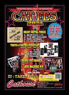 Catfes2021Winter_アートボード 1.jpg
