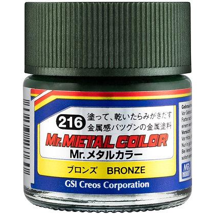 GU.MC216 BRONZO (10ml)