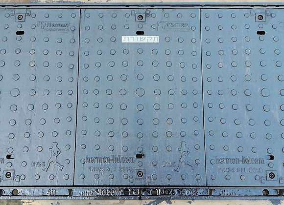 מכסה מלבני 3 חלקים לתא תקשורת/חשמל  |  B125