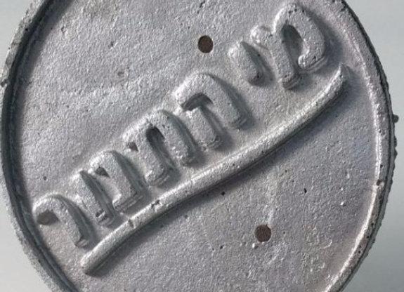Logo marks plates  |  Small
