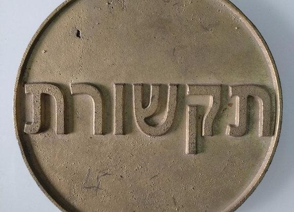 Logo marks plates  |  Big