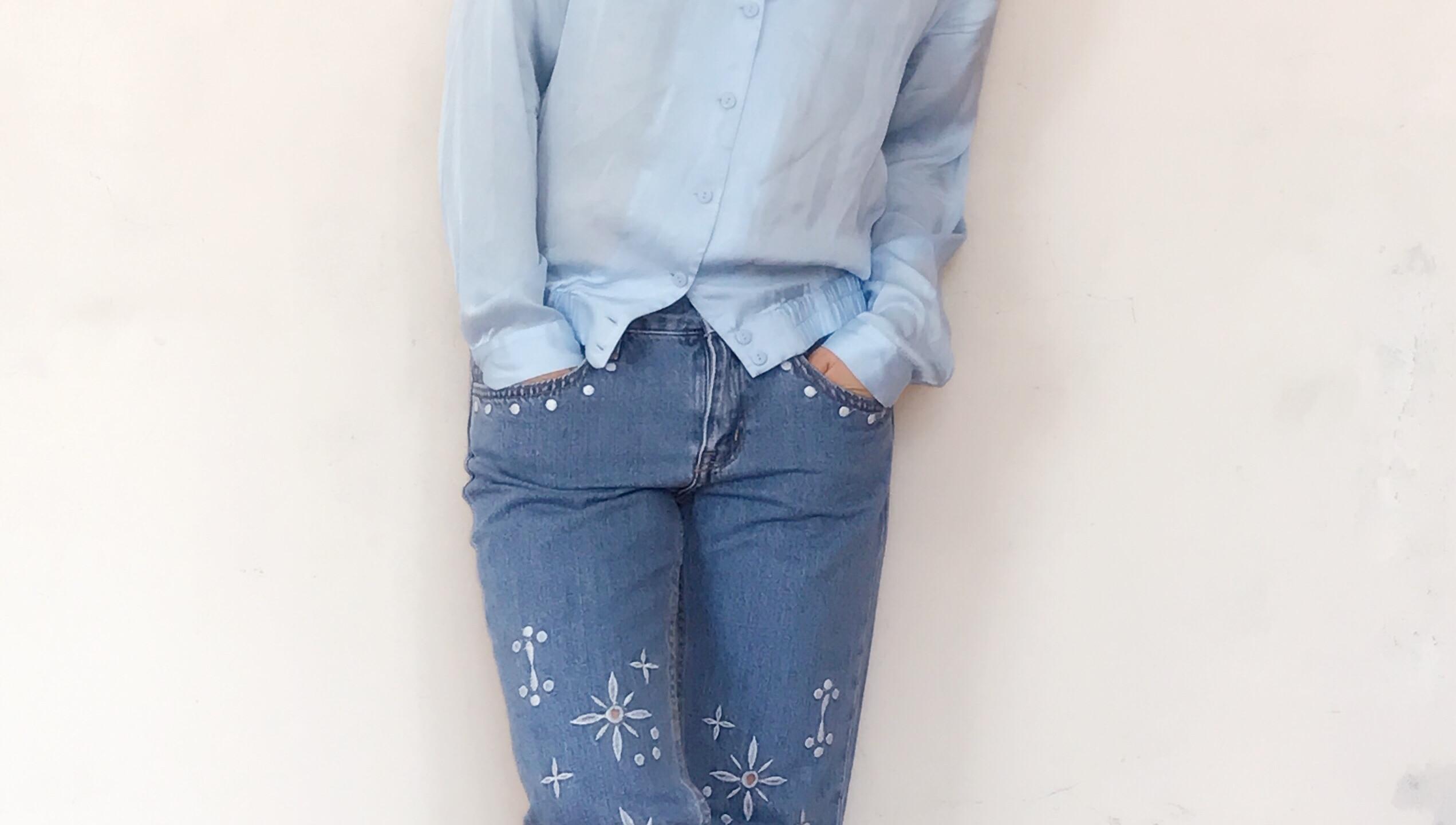Mango jeans, Prada shoes