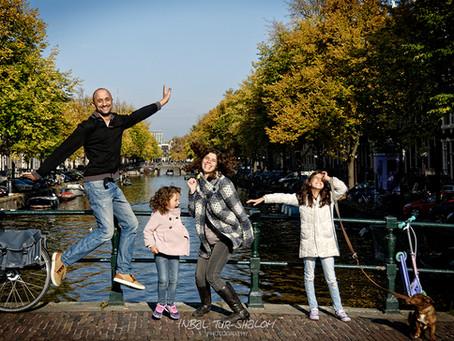 אמסטרדם עם ילדים ובני נוער