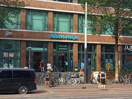 עושים סופר בהולנד