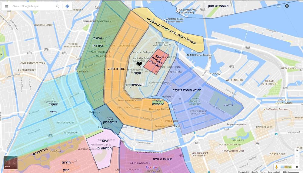 מפת מרכז העיר אמסטרדם